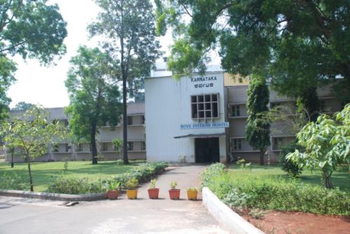 Karnataka Boys Hostel